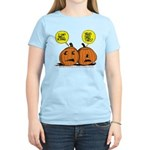 Halloween Daddys Home Pumpkins Women's Light T-Shi