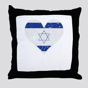 Distressed Israeli Flag Heart Throw Pillow