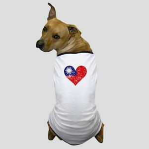 Distressed Taiwanese Flag Heart Dog T-Shirt