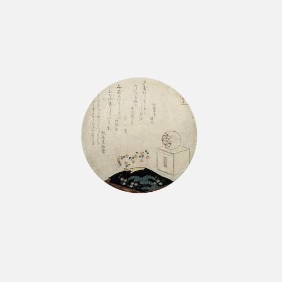 Crescent moon in the footfall - Shinsai Ryuryukyo