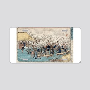 Plum Estate - Kameido - Hiroshige Ando - 1845 Alum