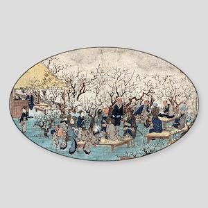 Plum Estate - Kameido - Hiroshige Ando - 1845 Stic