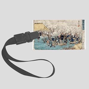 Plum Estate - Kameido - Hiroshige Ando - 1845 Lugg