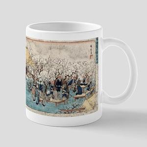 Plum Estate - Kameido - Hiroshige Ando - 1845 Mugs