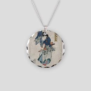 Segawa Kikunojo - Toyokuni Utagawa - 1830 Necklace