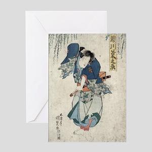 Segawa Kikunojo - Toyokuni Utagawa - 1830 Greeting