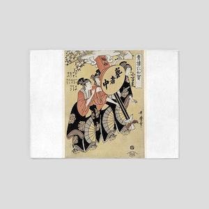 Small festival lantern - Utamaro Kitagawa - 1801 5