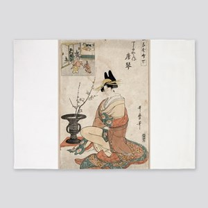 The Courtesan Karakoto of the house of Choji-ya at