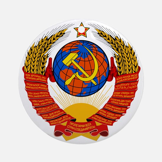 Soviet Union Coat of Arms Ornament (Round)