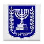 Israel Coat of Arms Tile Coaster