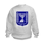 Israel Coat of Arms Kids Sweatshirt