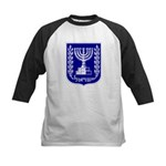 Israel Coat of Arms Kids Baseball Jersey