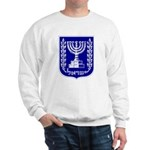 Israel Coat of Arms Sweatshirt