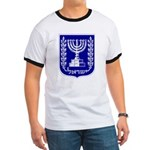 Israel Coat of Arms Ringer T