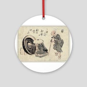 Zato and a lacquer craftsman - Anon - 1846 Round O