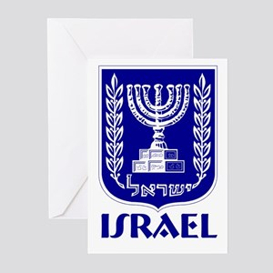 """Israel"" Coat of Arms Greeting Cards (Pk of 10"