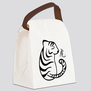 Zodiac-Tiger Canvas Lunch Bag