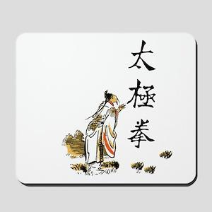 Tai Chi Chuan Mousepad