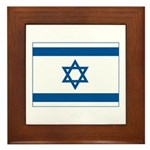Israel Flag Framed Tile