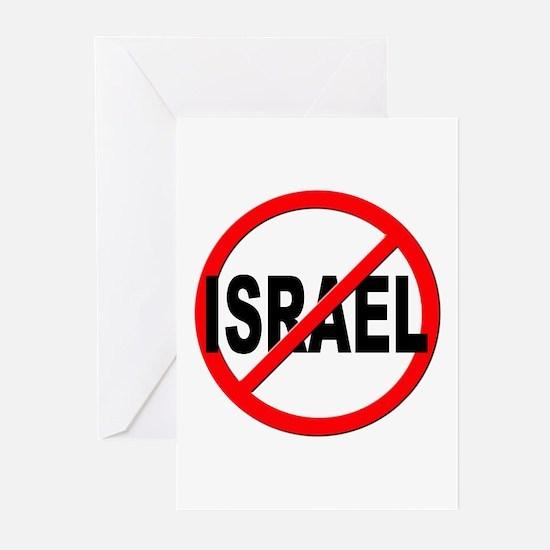 Anti / No Israel Greeting Cards (Pk of 20)