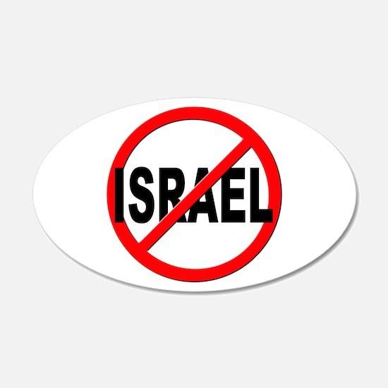Anti / No Israel Wall Decal