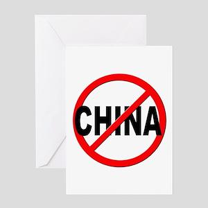 Anti / No China Greeting Card