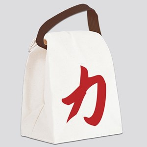 Strength Kanji Canvas Lunch Bag