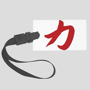 Strength Kanji Large Luggage Tag
