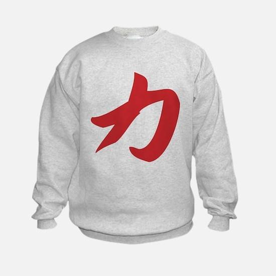 Strength Kanji Sweatshirt