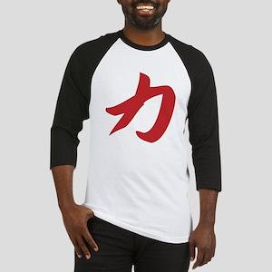 Strength Kanji Baseball Jersey