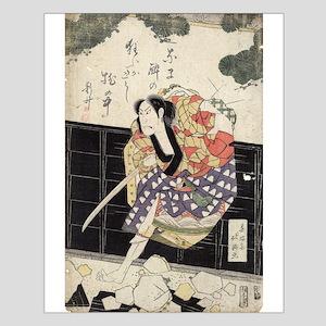 Shinsho - Hokushu Shunkosai - 1830 Posters