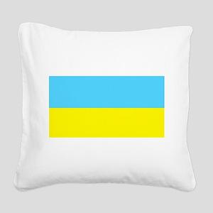 Ukraineblank Square Canvas Pillow