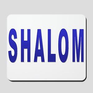 JEWISH SHALOM HEBREW Mousepad