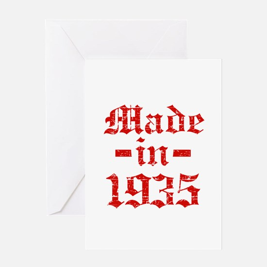 Made In 1935 Greeting Card