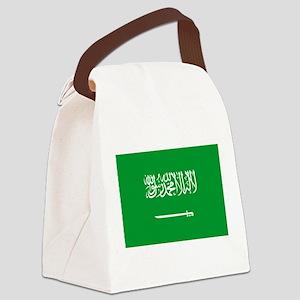 750px-Flag_of_Saudi_Arabia Canvas Lunch Ba