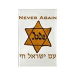Yellow Star Rectangle Magnet (100 pack)