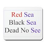 Israel Red Black Dead Seas Mousepad