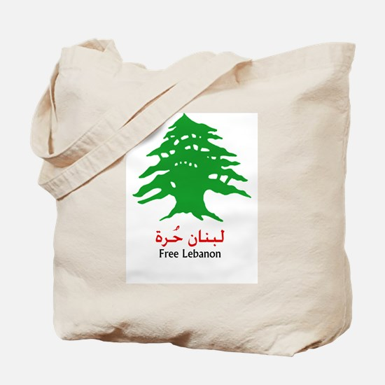 Lebanon Tree and the Israeli Tote Bag