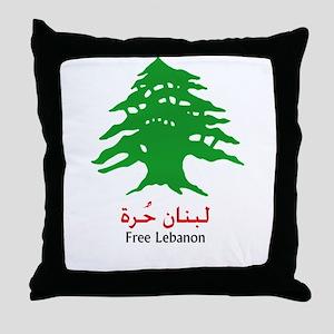 Lebanon Tree and the Israeli Throw Pillow