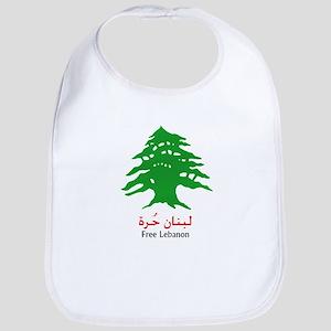 Lebanon Tree and the Israeli Bib