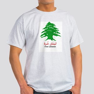 Lebanon Tree and the Israeli Ash Grey T-Shirt