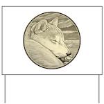 Shiba Inu Dog Art Yard Sign