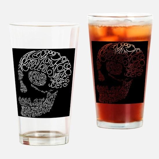 Poor Yorick's Skull: Negative Drinking Glass