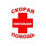 Skoraja1 Sticker (Rectangle 10 pk)