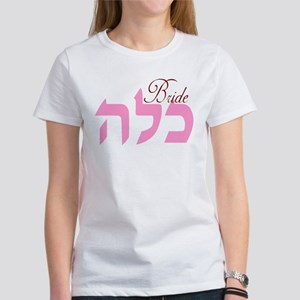 Kallah / Bride Women's T-Shirt