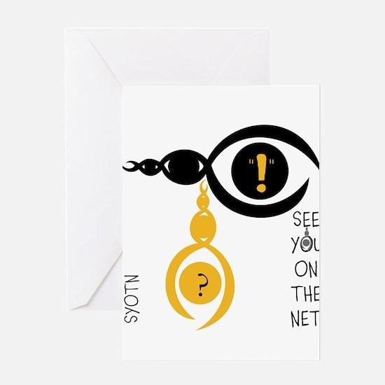 SYOTN design #46 Greeting Card