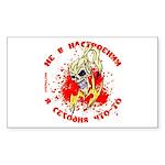zlaja1 Sticker (Rectangle 10 pk)