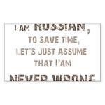 Russians Never Wrong! Sticker (Rectangle 10 pk)