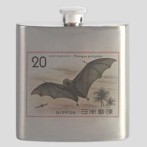 1974 Japan Bat Postage Stamp Flask