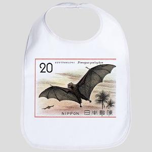 1974 Japan Bat Postage Stamp Bib